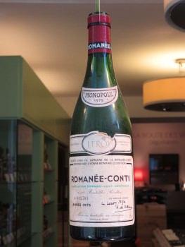 ロマネ・コンティのボトル