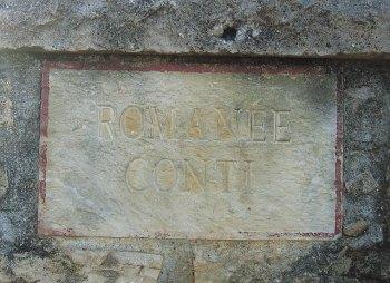 ロマネ・コンティの名が刻まれた印