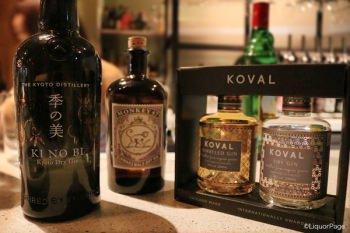 コーヴァルや季の美などおしゃれなボトルのクラフトジン