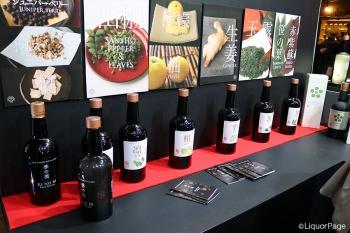 季の美を構成する6つの原酒