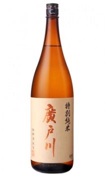 廣戸川・特別純米