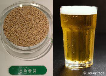 淡色麦芽を使用する淡色ビール