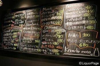 フードメニューの黒板。和食だけでなく洋食も目立つ。