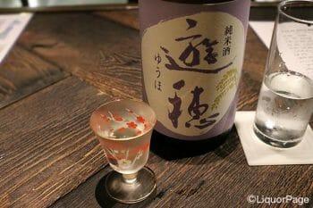 遊穂の無ろ過生原酒