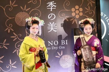 季の美のように日本的な魅力を持ったジンは知りさえすれば魅力を感じる人は多いはず。