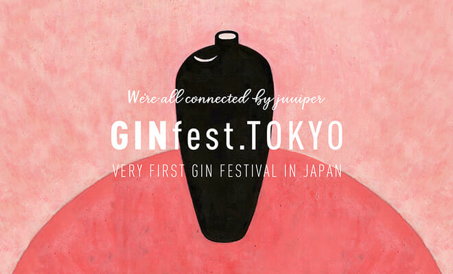 GINfest. TOKYO 2018