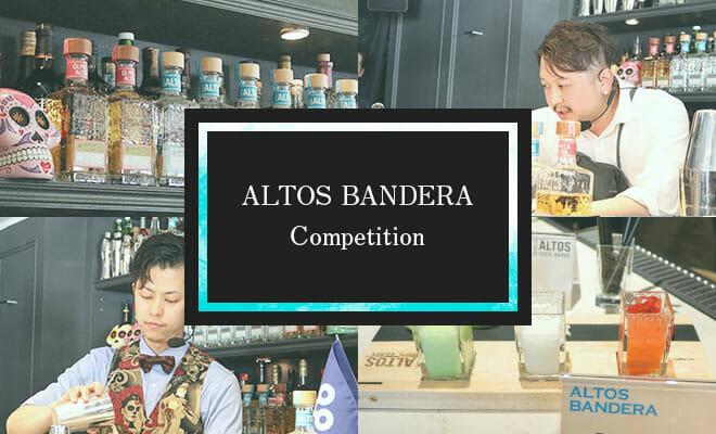 ALTOS BANDERA Competition