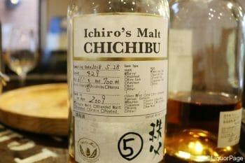 バーボン樽熟成のオーソドックスなタイプの原酒。