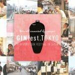 来場者3500人の大盛況!写真で振り返る「GINfest.TOKYO 2018」