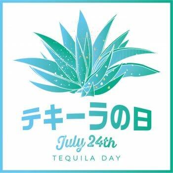 「テキーラの日」のロゴ