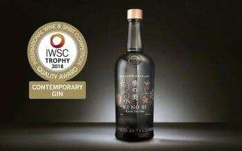 IWSCのコンテンポラリー・ジン部門でトロフィーを受賞した季の美