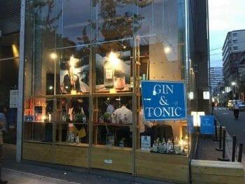 Scottish GIN galleryの会場となるGlobal GIN & TONIC Galleryの外観