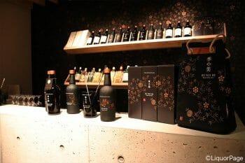 """京都蒸溜所内の一室。季の美の世界観は""""京都""""に溢れている。"""
