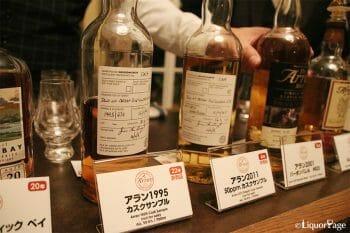 アラン・モルトの構成原酒たち