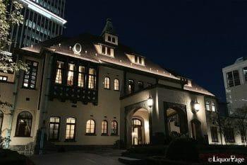 会場の赤坂プリンス クラシックハウス