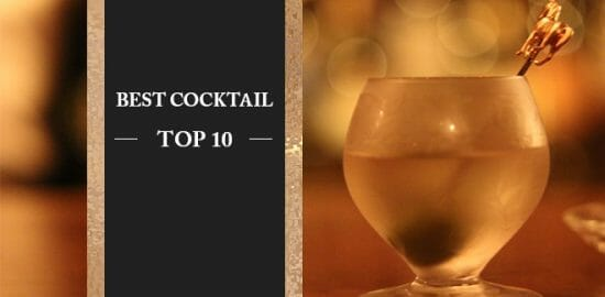 世界のバーで人気のカクテル・ランキングTOP10