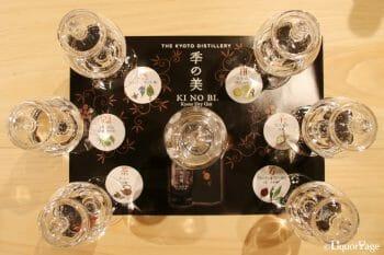 6種の原酒と完成品の季の美をテイスティング。