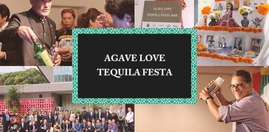 メキシコ大使館でアガベスピリッツの今を発信!「AGAVE LOVE × TEQUILA FESTA 2018 in TOKYO」最終日レポート