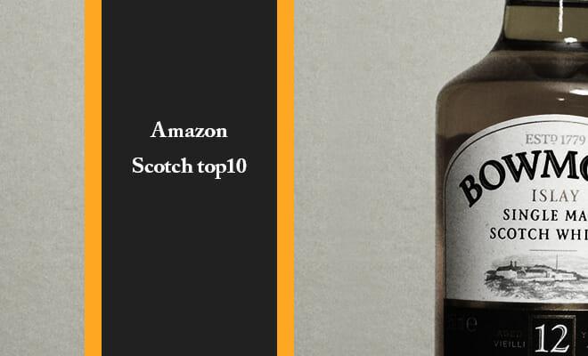 Amazonで人気のスコッチウイスキー・ランキングTOP10