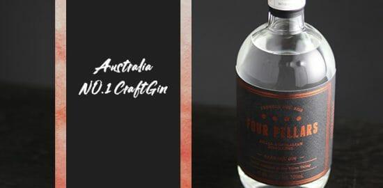 祝日本上陸!オーストラリアNO.1クラフトジン「フォーピラーズ」の特徴と魅力をご紹介