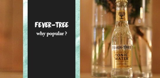 プレミアムトニックウォーター「フィーバーツリー」が世界的人気を集めるワケ