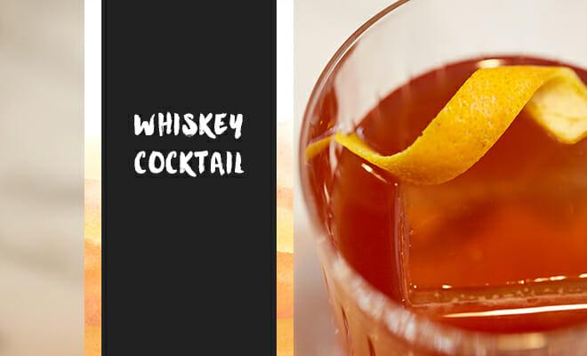 今、世界的にウイスキーカクテルが流行中!人気ランキングTOPはあのウイスキーカクテル?