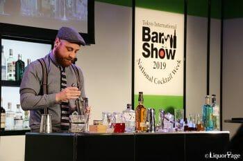ロンドンのジンBAR「Mr.Fogg's Gin Parlour」で腕を振るうGioVanni Andrea Magliaro氏によるレクチャー
