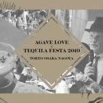 海外から豪華ゲストが来日!東京・大阪・名古屋でテキーラ&メスカルの祭典を10月に開催!