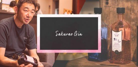 広島から世界に羽ばたくジン「SAKURAO」の開発者に聞く、誕生ストーリーと広島へのこだわり