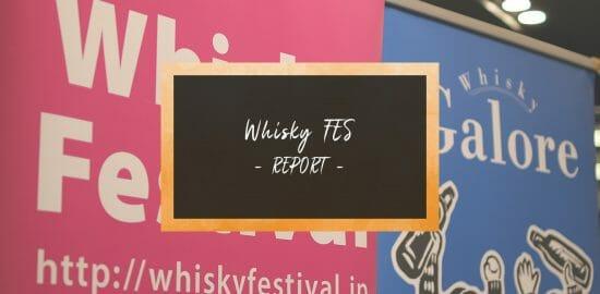8500名がウイスキーを楽しむ!ウイスキーフェスフェスティバル 2019 in 東京・レポート