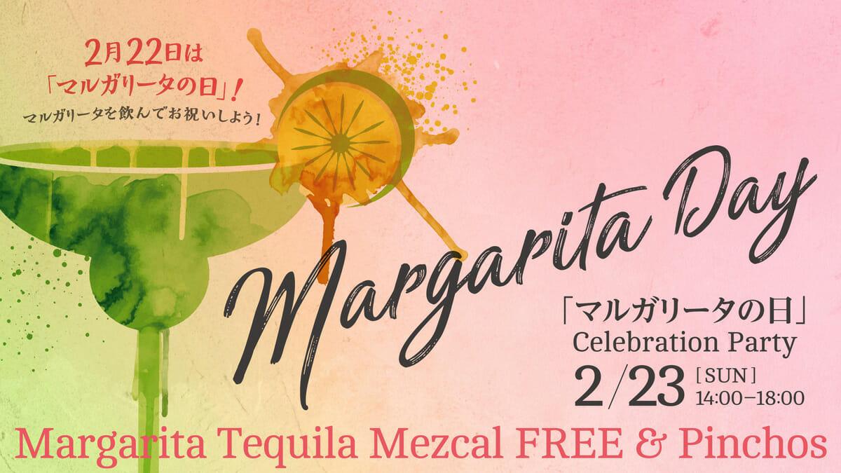 「マルガリータの日」Celebration Party 2020