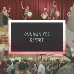 南国・沖縄で初開催!「沖縄ウイスキー&スピリッツフェスティバル 2019」レポート