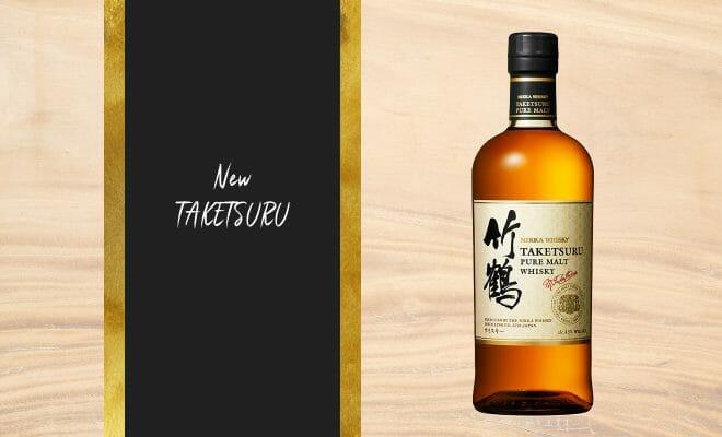 一部終売で話題のウイスキー「竹鶴ピュアモルト」がリニューアル!数量限定で3/31から販売
