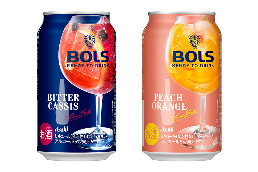 『BOLS Ready To Drink期間限定ビターカシス』、『BOLS Ready To Drink期間限定ピーチオレンジ』