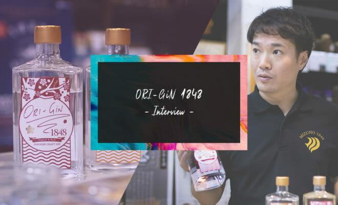 沖縄発トロピカルなジン「ORI-GiN 1848」の開発者に聞く、誕生ストーリーとジンに込めたこだわり