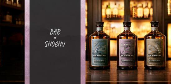 世界トップバーテンダー監修のバーで楽しめる焼酎!「The SG Shochu」が新発売