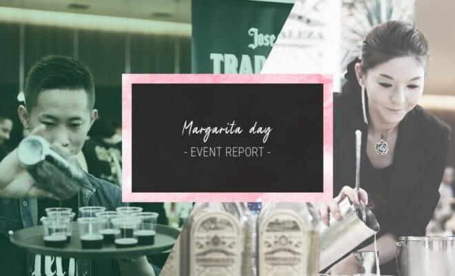 個性豊かなマルガリータの魅力を発信 〜 「マルガリータの日」Celebration Party 2020・レポート