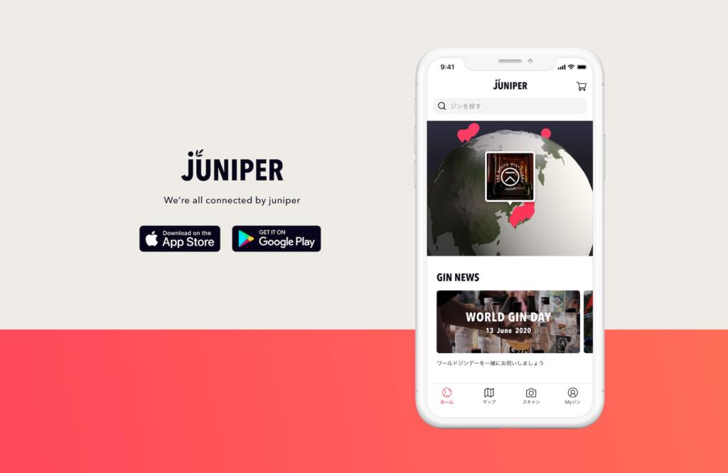 ジンアプリ・JUNIPER