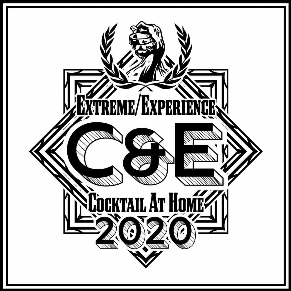 C&Eのロゴ