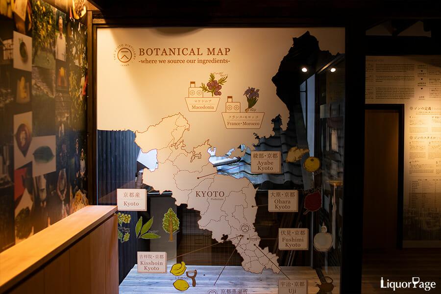 「展示の間」のボタニカルマップ