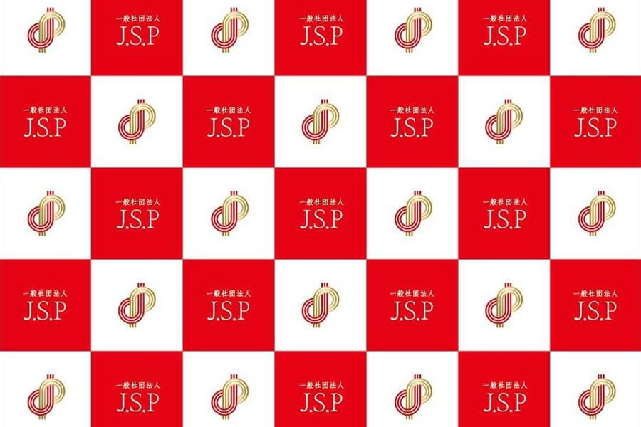 一般社団法人J.S.P(Japan Sake Shochu Platform)