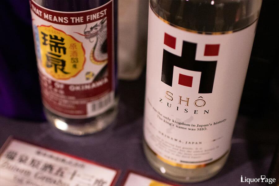 瑞泉酒造が手がける「尚 ZUISEN」
