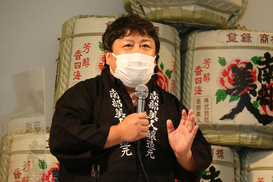 株式会社南部美人の社長・久慈浩介さん