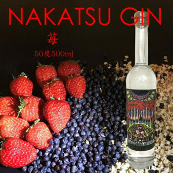 NAKATSU GIN