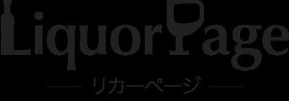 LiquorPage